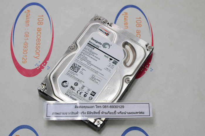 (Sold out)HDD PC Seagate Barracuda 2TB(2000GB)