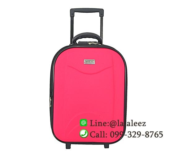 กระเป๋าเดินทางผ้าสีชมพู
