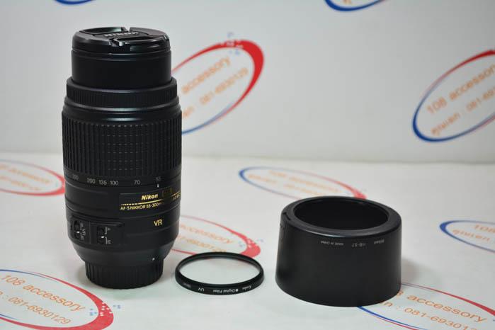 (Sold out)เลนส์ Nikon Lens AF-S Nikkor 55-300mm f/4.5-5.6G