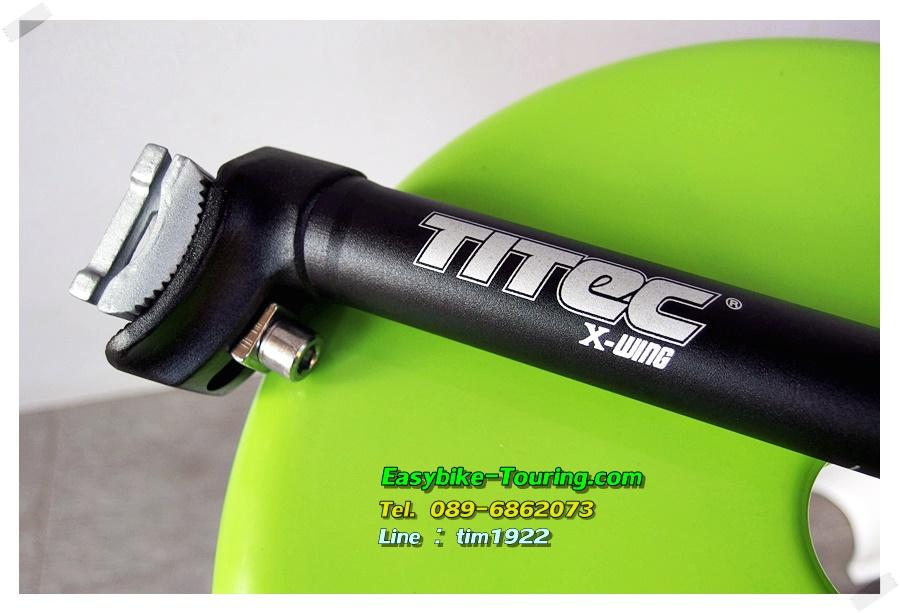 หลักอาน TITEC 27.2 MM.