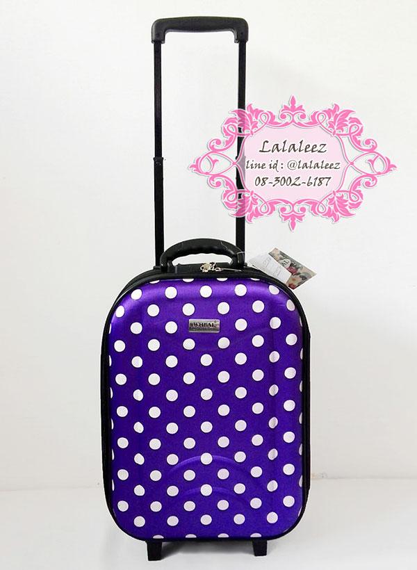 กระเป๋าเดินทาง 16 นิ้ว สีม่วงลายจุด