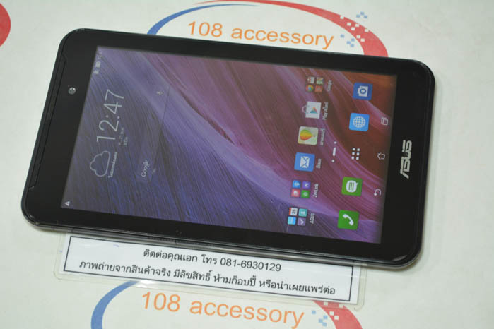 (Sold out)Asus Fonepad7 K012