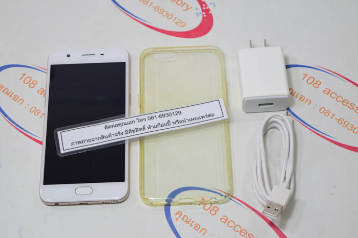 (Sold out)Oppo A57