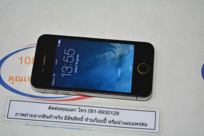 (Sold out)iPhone 4 Black