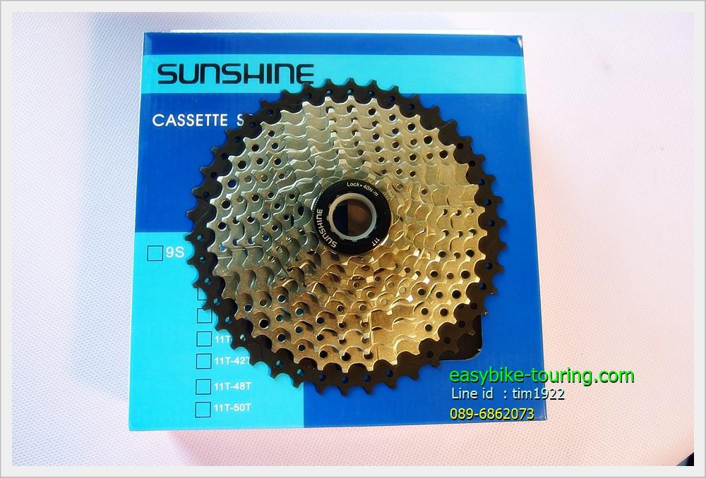 11-42T Sunshine 10 สปีด