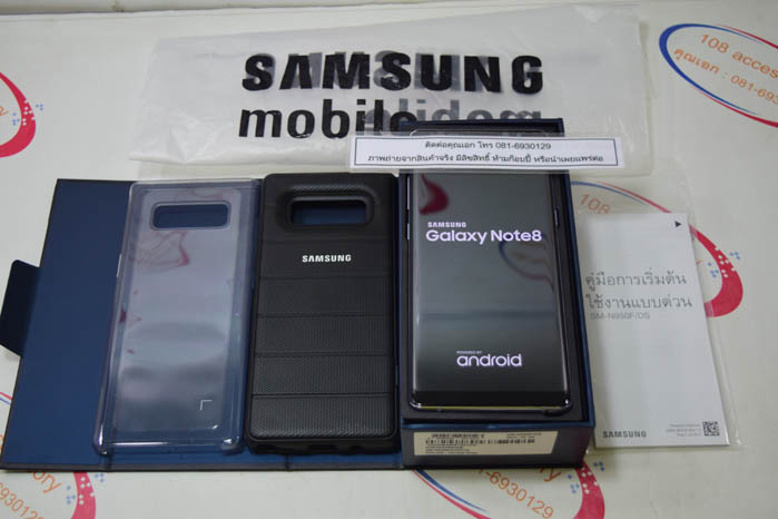 (Sold out)Samsung Galaxy Note 8 (SM-N950F) 64 GB Orchid Grey อุปกรณ์ครบกล่อง สภาพ99%
