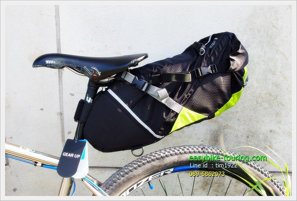 กระเป๋าท้ายจับหลักอาน Seat-Pack - Easybike Giant