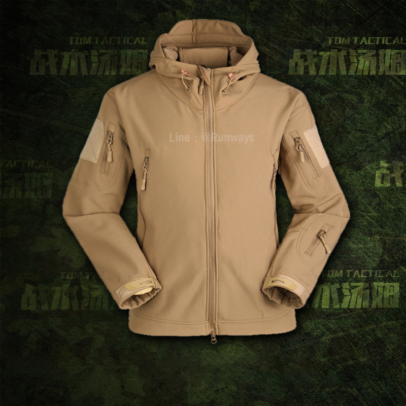เสื้อแจ็คเก็ตทหาร สไตล์แทดเกียร์ TAD GEAR สีทราย