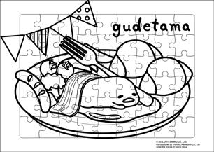 ภาพระบายสี จิ๊กซอว์แบบแผ่น มีถาดรอง 54 ชิ้น พร้อมถาดรอง Sanrio Gudetama ซานริโอ้ กูเดทามะ ไข่ขึ้เกียจ