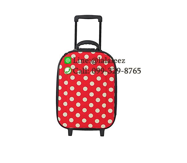 กระเป๋าเดินทางลายจุดสีแดง