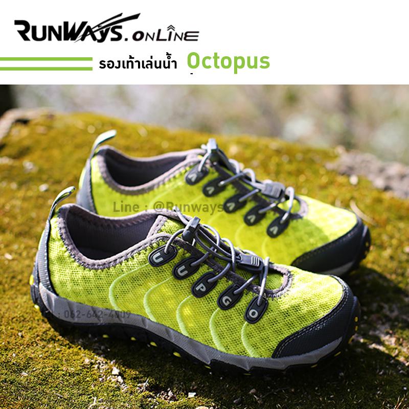 รองเท้าเล่นน้ำ เดินป่า ลุยน้ำ Octopus - สีเขียว