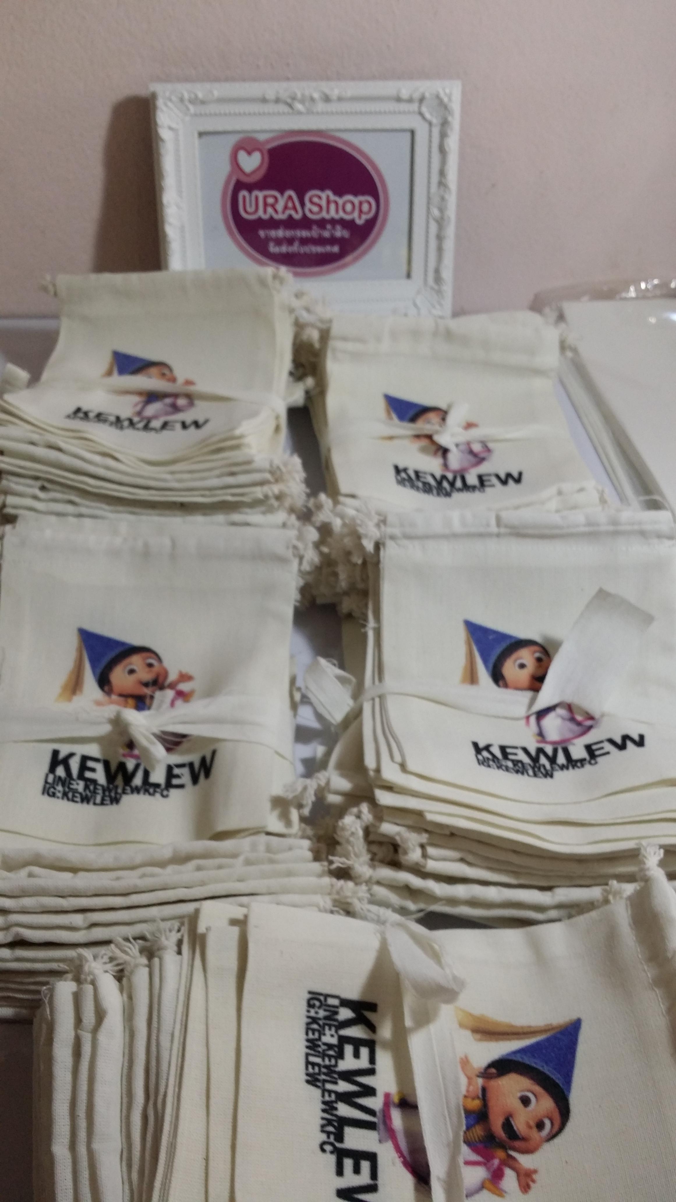 กระเป๋าผ้าดิบเชียงใหม่,ถุงผ้าดิบเชียงใหม่,ถุงผ้าดิบ,กระเป๋าผ้าดิบ,เชียงใหม่,ถุงผ้าราคาถูก,กระเป๋าผ้าดิบราคาถูก,กระเป๋าเชียงใหม่,กระเป๋าผ้าสกรีน,สกรีนเชียงใหม่