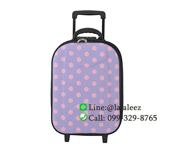 กระเป๋าเดินทางแบบผ้าลายจุดสีม่วง