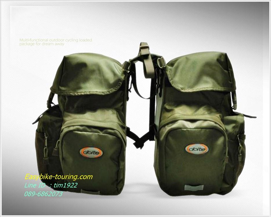 กระเป๋าทัวร์ริ่ง Doite กันน้ำ / สีเขียว