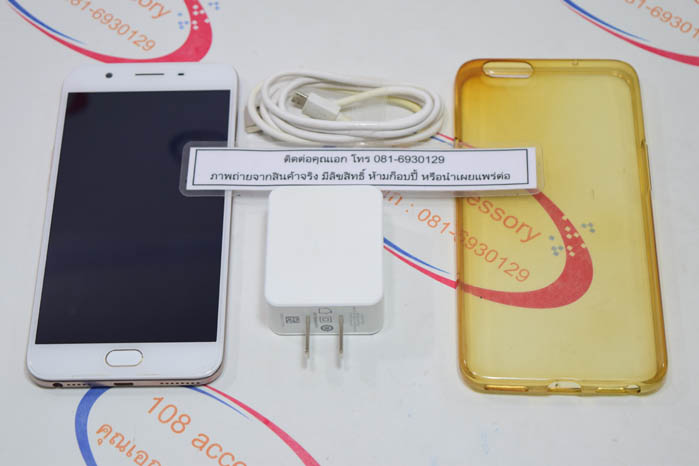 (Sold out)Oppo F1S Gold (A1601)