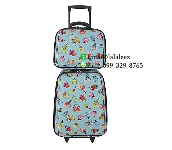 กระเป๋าเดินทางแบบผ้าเซ็ตแม่ลูก