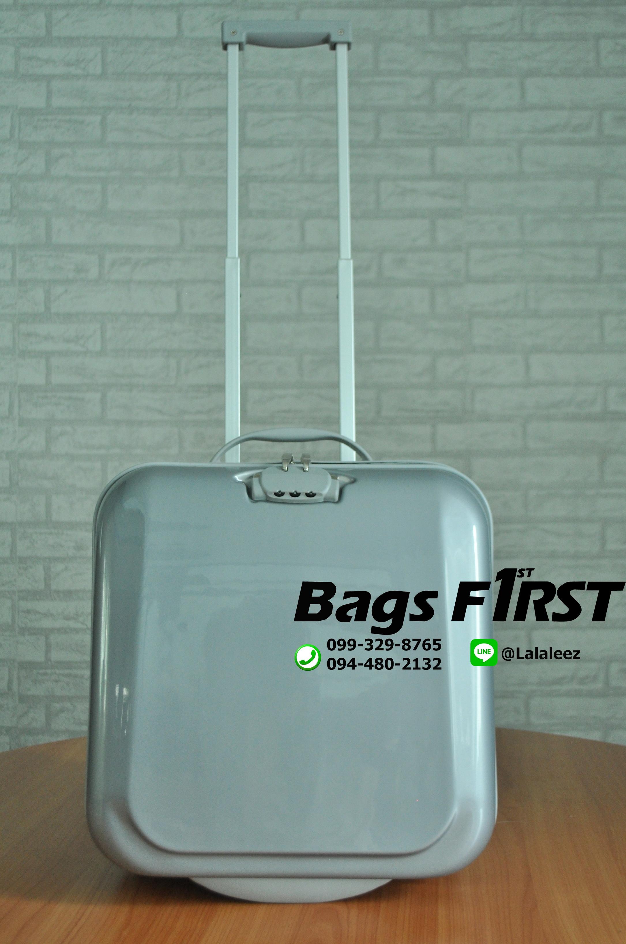 กระเป๋าเดินทาง 2ล้อ ขนาด 16 นิ้ว สีเงิน ผิวเรียบ