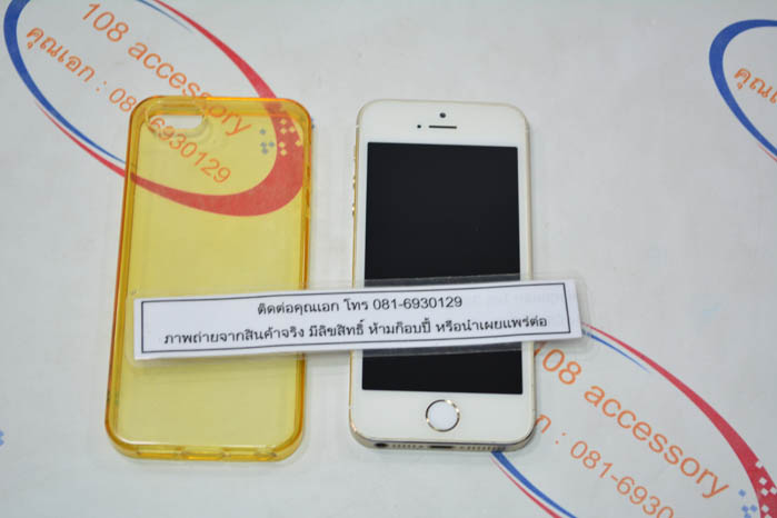 (Sold out)iPhone 5S 16GB Gold