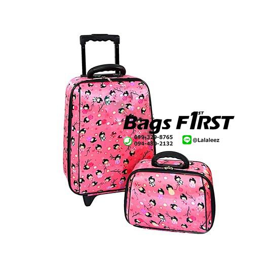 กระเป๋าเดินทางล้อลากผ้าเซ็ตแม่ลูก สีชมพู ลายเจ้าหญิง