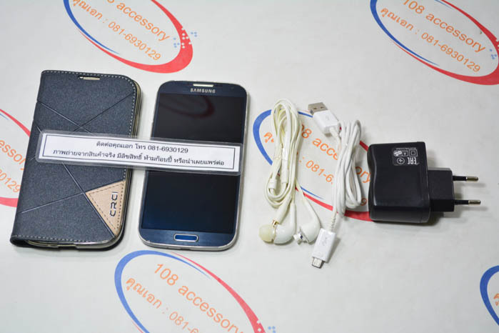 (Sold out)Samsung Galaxy S4 (GT-I9500)