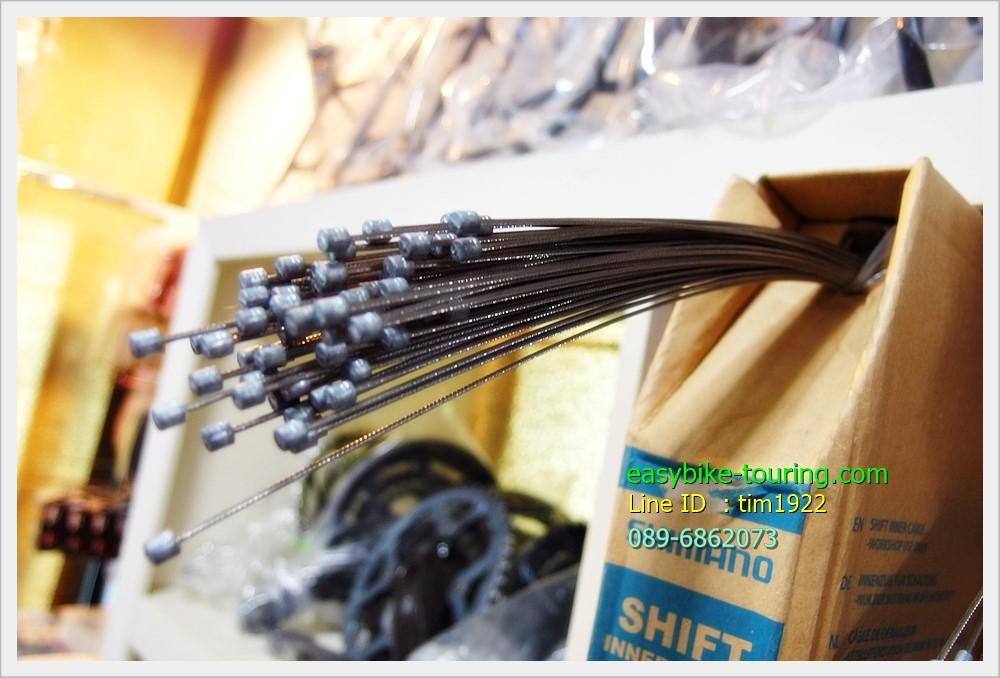 สายในเกียร์ Shimano /stainless /Japan