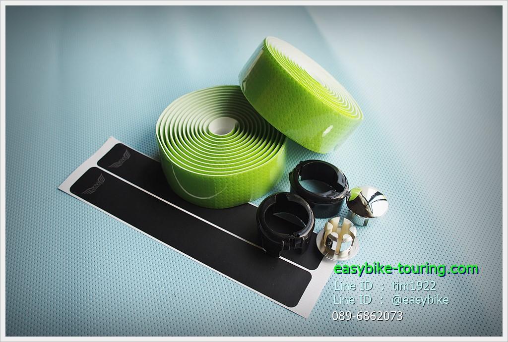 ผ้าพันแฮนด์เสือหมอบ EASYBIKE -KIVI / สีเขียวอ่อน