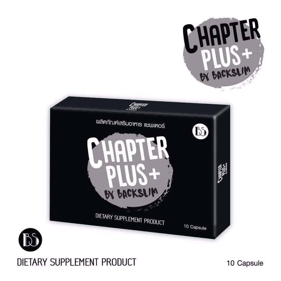 Chapter Plus+ by Back Slim (แชพเตอร์พลัส) 6 กล่อง
