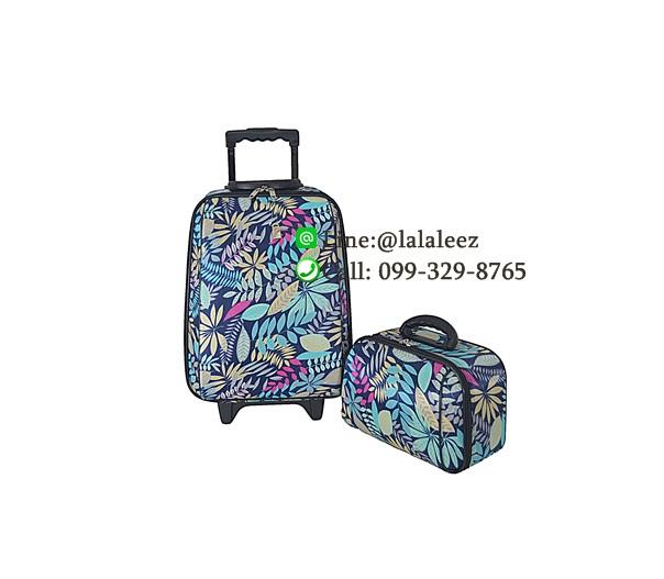 กระเป๋าผ้าเดินทางล้อลากเช็ตแม่ลูก กระเป๋าผ้าเดินทาง กระเป๋าผ้าพรีเมี่ยม กระเป๋าผ้าพรีเมี่ยม