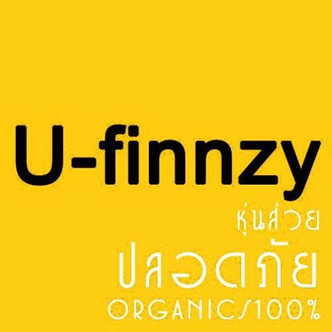U-Finnzy ผลิตภัณฑ์ลดน้ำหนัก ดักจับไขมัน บล็อกแป้งและน้ำตาล กระชับสัดส่วน ลดเร็ว ลดไว ปลอดภัย