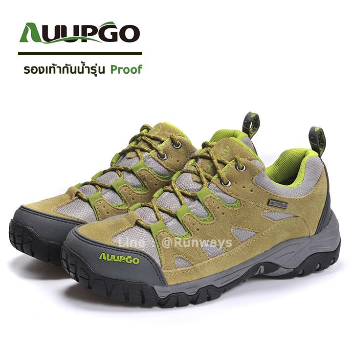 รองเท้ากันน้ำ รุ่น Proof สีเขียวอ่อน