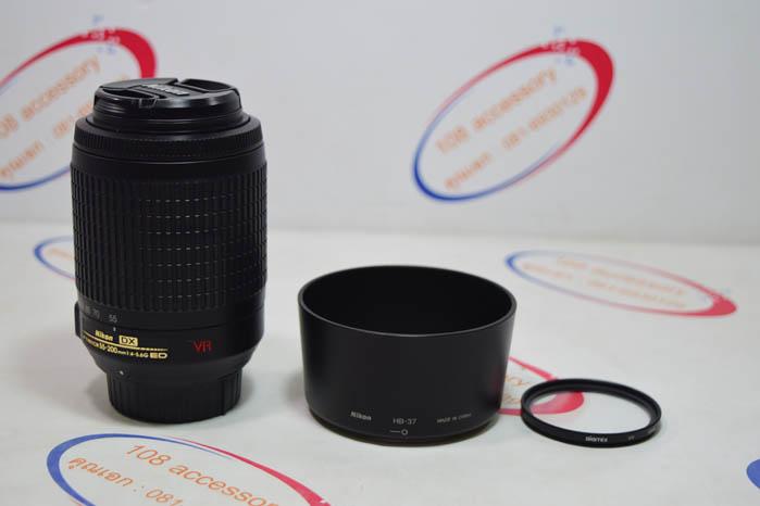 (Sold out)เลนส์ Nikon Lens AF-S 55-200mm
