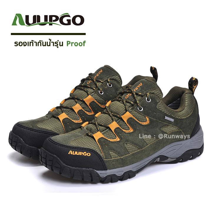 รองเท้ากันน้ำ รุ่น Proof สีเขียวเข้ม