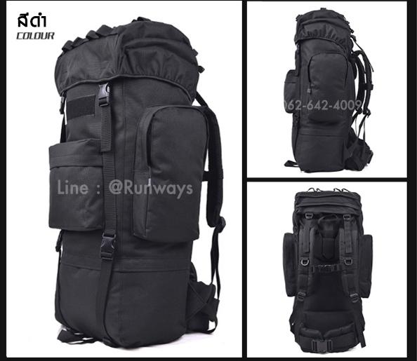 เป้ทหาร Backpack 100 ลิตร - สีดำ