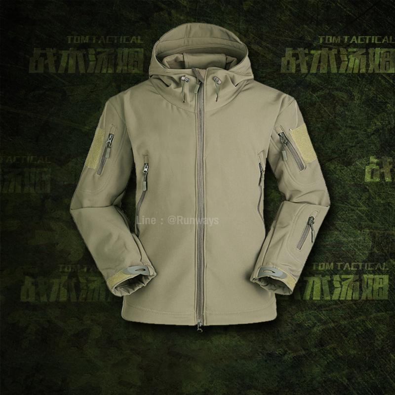 เสื้อแจ็คเก็ตทหาร สไตล์แทดเกียร์ TAD GEAR สีเขียว