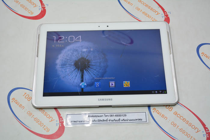 (Sold out)Samsung Galaxy Tab 2 10.1 P5100 16GB
