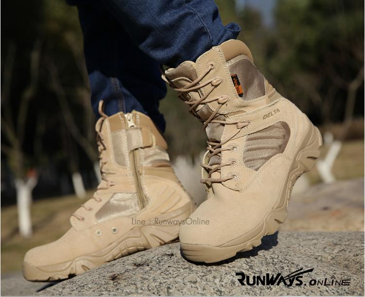 รองเท้าเดลต้า Delta สีทราย