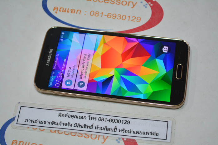 (Sold out)Samsung Galaxy S5