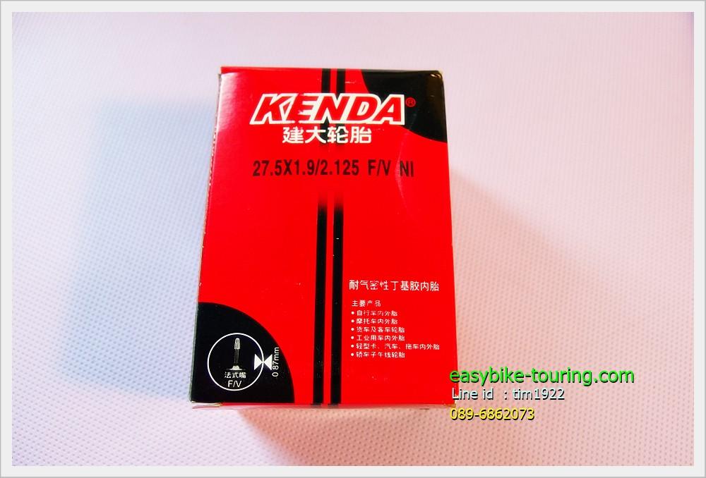 """ยางใน Kenda ล้อ 27.5 """" ขนาด 1.9-2.1 แบบจุ๊บเล็ก/จุ๊บใหญ่"""