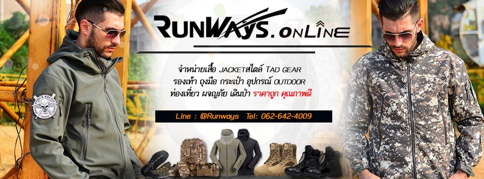 เสื้อทหาร แจ็คเก็ตสไตล์แทดเกียร์ (TAD Gear) แจ็คเก็ตทหาร กางเกงเดินป่า เป้ทหาร กระเป๋า backpack สะพายหลัง ราคาถูก