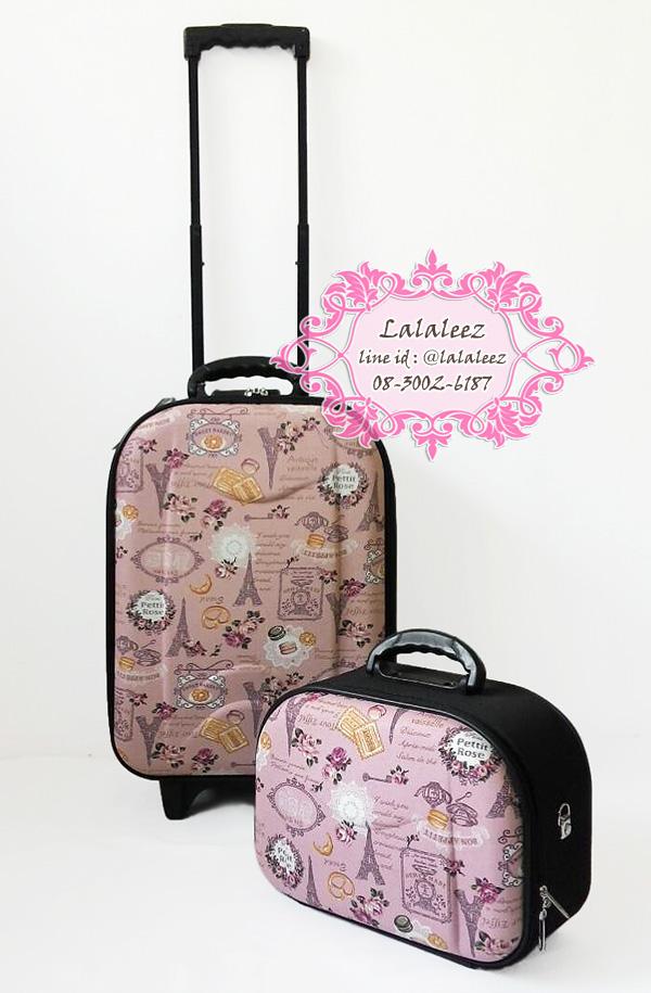 กระเป๋าเดินทางเซตคู่แม่ลูก ขนาด 18 นิ้ว ลายหอไอเฟล สไตล์วินเทจ