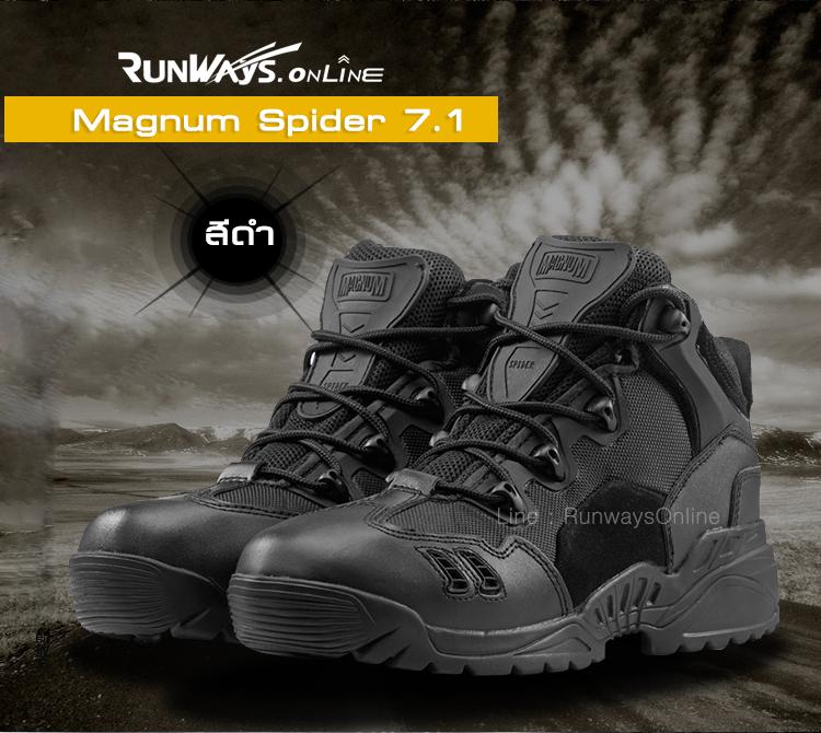 รองเท้า Magnum Spider 7.1 ข้อสั้น : สีดำ