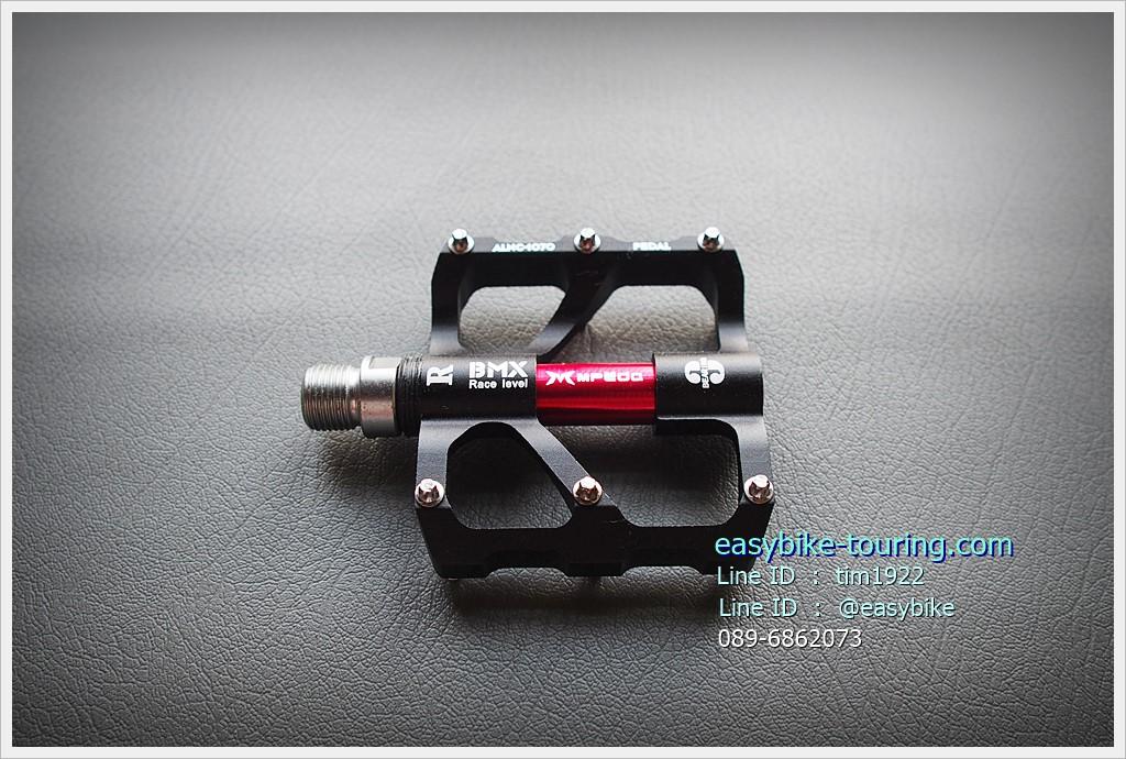 บันได Mpedo / ALNC-1070 ลูกปืนแบริ่ง สีดำ