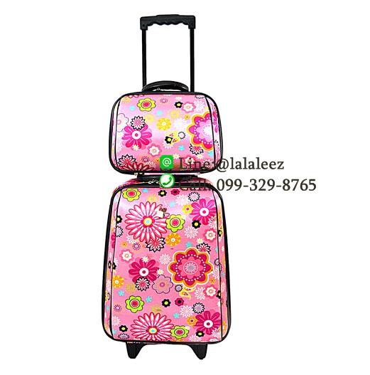 กระเป๋าเดินทางล้อลากแบบผ้าเซ็ตแม่ลูก