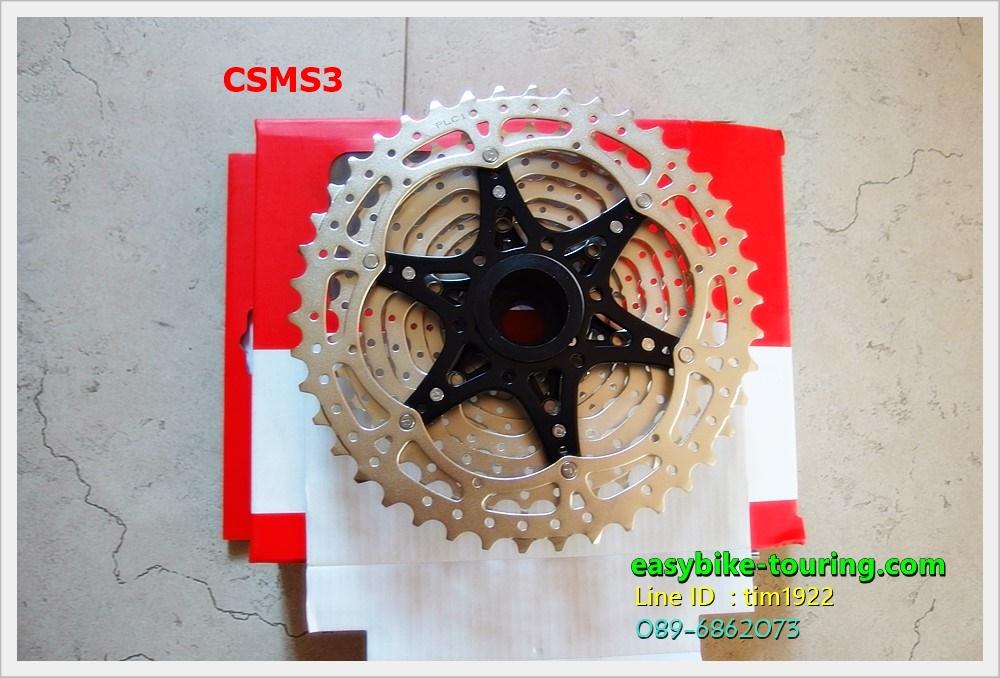 เฟือง SUNRACE 11-40T สำหรับ 10-Speed / Spider สี Black Anodize