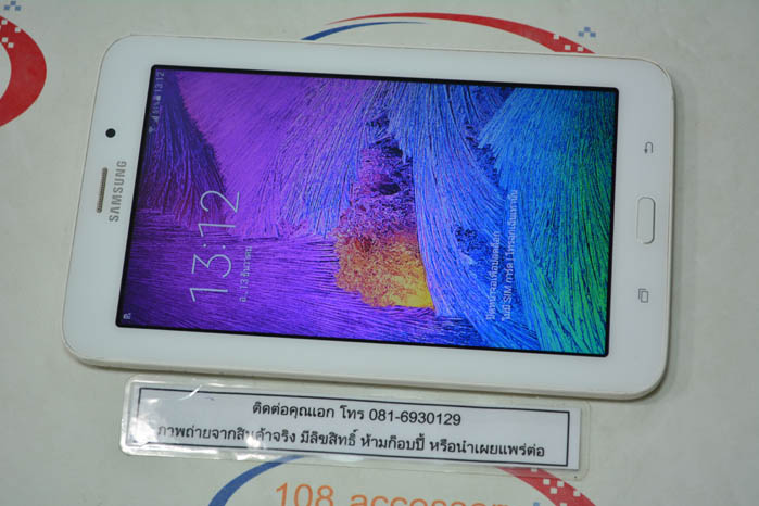 (Sold out)Samsung Galaxy Tab 3 V