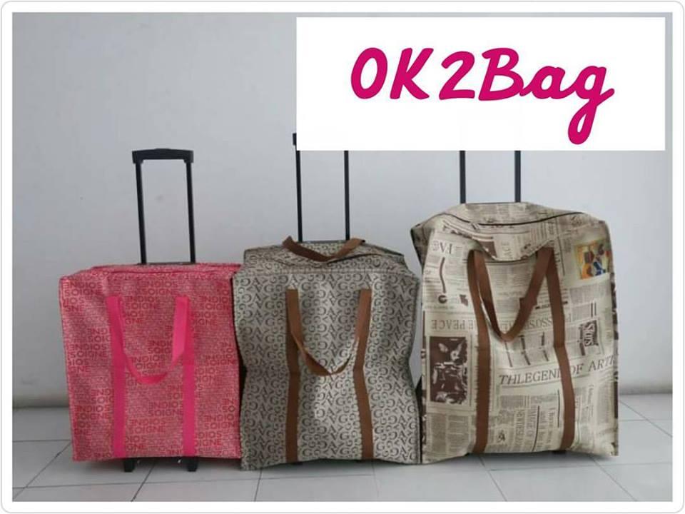 กระเป๋าล้อลาก Size M สินค้างานไทย สวย หนา แข็งแรง คันชักสีดำ ถุงผ้าเป็นพลาสติกของดิสนีย์มิกกี้เม้าส์