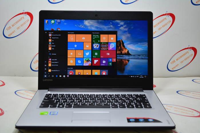 (Sold out)Lenovo ideapad 310