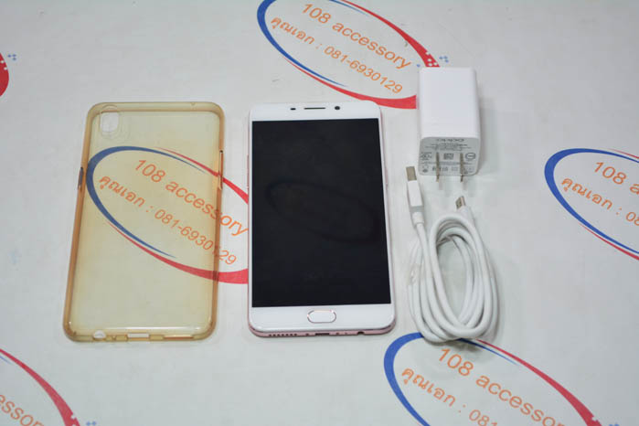 (Sold out)Oppo F1 Plus (Rose Gold)
