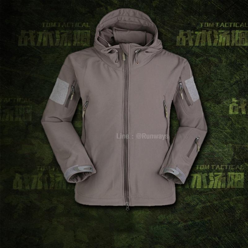 เสื้อแจ็คเก็ตทหาร สไตล์แทดเกียร์ TAD GEAR สีเทา