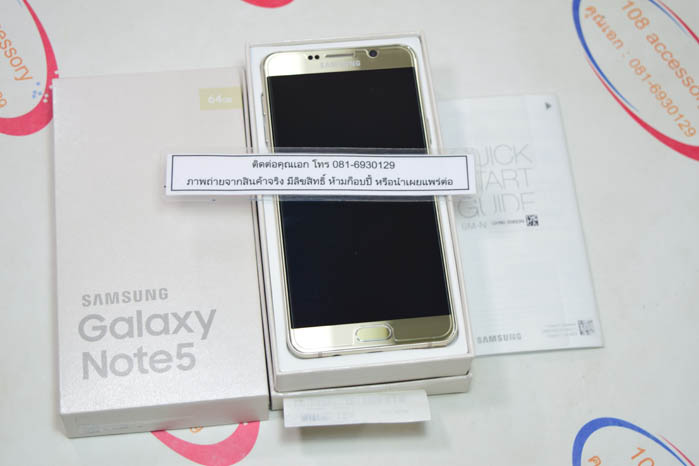 (Sold out)Samsung Galaxy Note 5 64 GB Gold platinum
